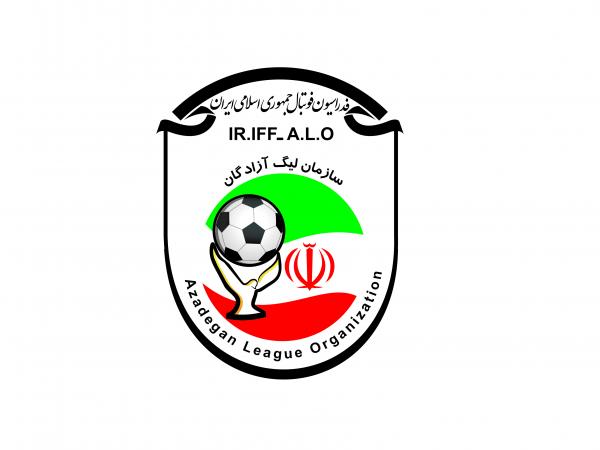 اعلام شروع مسابقات لیگ های مختلف کشور
